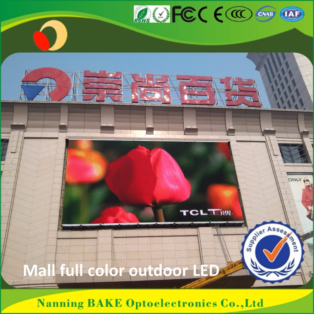P6 P7 outdoor smd billboard led display electronic scoreboard