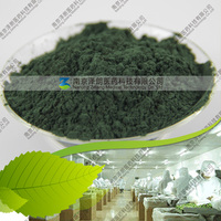 Organic Wholesale bulk spirulina powder