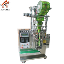 Commercial Automatic bag packing machine with heat sealer