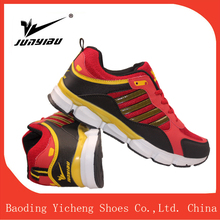 Quality-Assured Hot Sales comfortable Cheap price star impact sports shoes