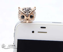Cute Crystal Owl Anti Dust Plug Ear Cap Plug for Phone 3.5mm Earphone Jack Accessory