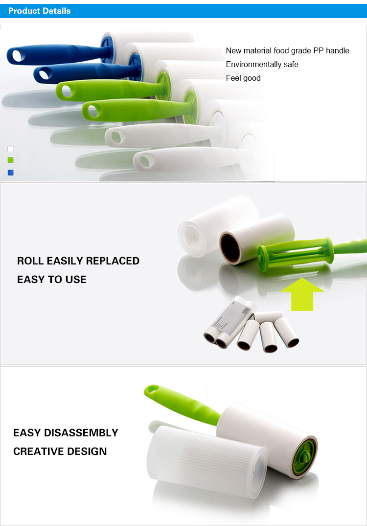 2016 china alibaba wholesale best quality lowest price sticky lint cleaning Roller,cleaning sticky lint roller