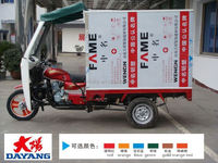 2015 hot sale 4 stroke classic 150cc van cargo 3 wheel tricycle for sale