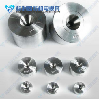 Professional Tungsten Carbide Drawing Dies Made In China