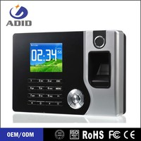time attendance system with free SDK C071