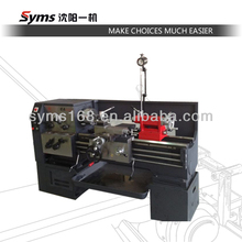CW Series Uinversal Gap Lathe machine
