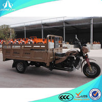 2016 China motorized 250cc tricycle 3 wheel motorcycle
