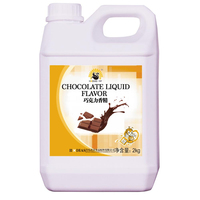 whole sales chocolate liquid flavor halal food grade flavour with china factory