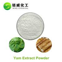 The best price wild yam extract flour powder 16% diosgenin root