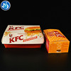 /product-detail/disposable-burger-box-60465841401.html