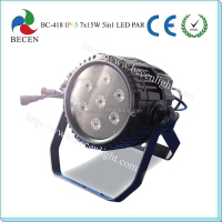 7x15w 5in1 outdoor rechargeable led par light/led par can/outdoor par lights