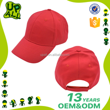 New Model Outdoor Dri Fit Snapback Sport Hats Wholesale Custom 6 Panel Cotton Baseball Cap