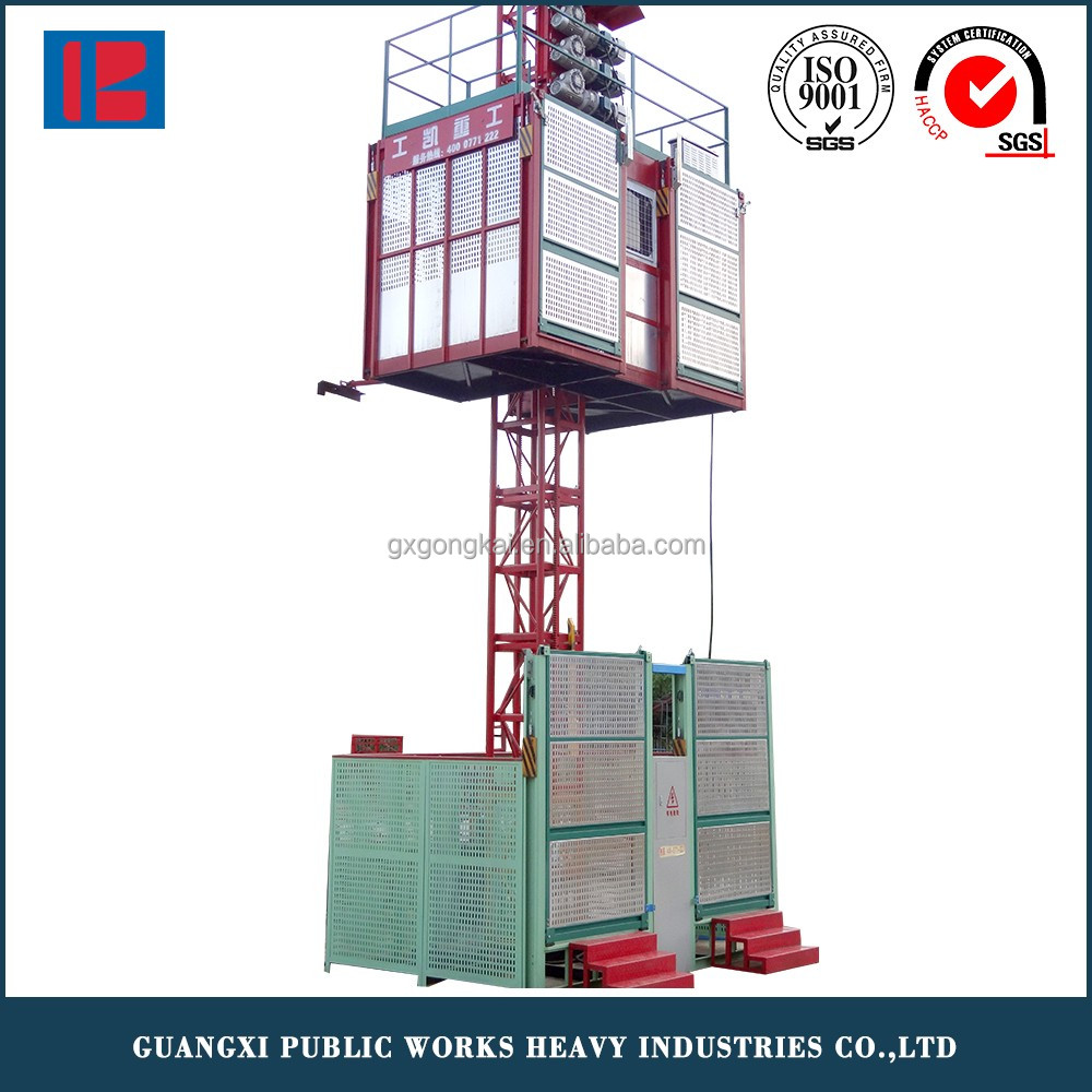 SC200/200 model factory price high specification construction elevator