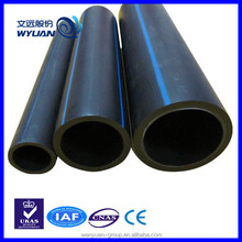 hdpe pipes for aquaculture cages, pe pipe for floating cage,high density polyethylene pipe for fish farming submersible cages