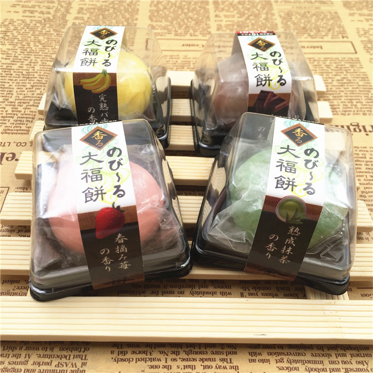 Original authentic fruit label in Japan Anti-Stress Squeeze Toys Soft Slow squishy rising Toys