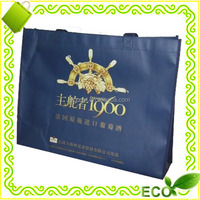 wholesale custom high quality reusable sublimation printed tote grocery promotional eco-friendly rpet non woven bags