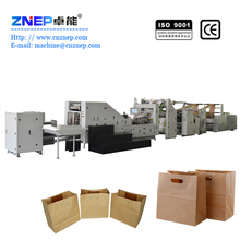 Multi-function square bottom paper bag making machine with handle hole