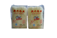 500g Xinzhu Rice Noodle