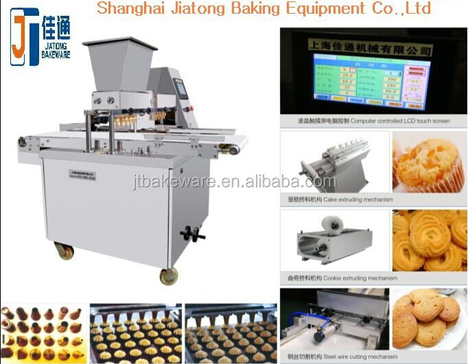400-T automatic cookie/ pie/ cake multi-function making machine in china