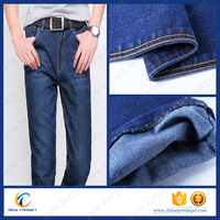 High quality 14oz cotton polyester denim fabric for pants