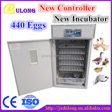 Best brand Energy saving full automatic commercial chicken egg incubator price