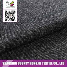 China Manufacturer Good Quality Home Textile motorcycle print fabric