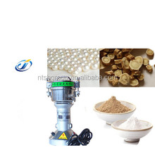 Upgraded Portable upright electric dry herb powder grinder/Portable dry food grinder/spice powder making machine(DXF-06C)