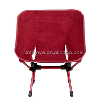 High Quality Lightweight Portable Moon Chair Folding Beach Chair