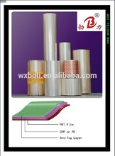 factory hot sales pet film For Food Packaging with cheap price