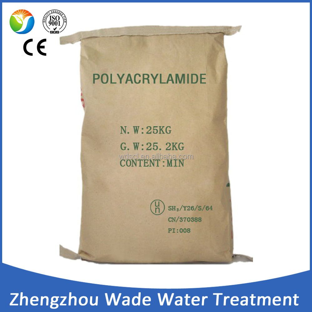 Paper making additive cationic polyacrylamide for sale / best anionic polyacrylamide price