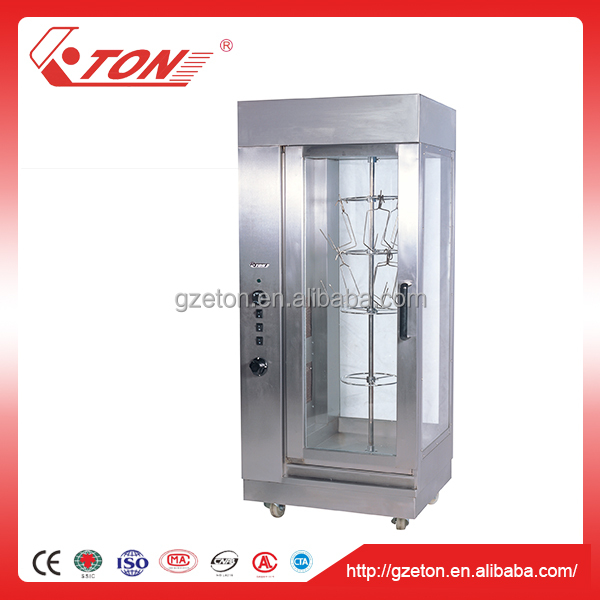 Indoor Stainless Steel Electric Vertical Chicken Rotisserie