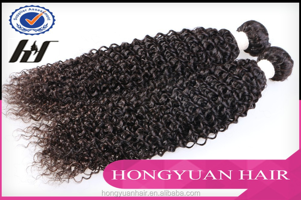Sample Order To Test Quality Brazilian Kinky Curly Hair Weave