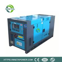 with cummins engine 4BT3.9-G2 soundproof generator set 40kw 44kva diesel generator price