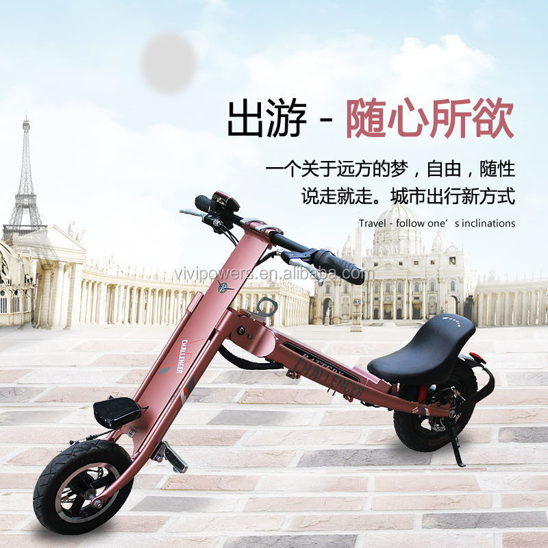 Electric charge battery air charge tire bike 500w with brushless Motor 25MPH E Bike