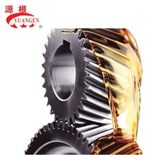 Heavy duty industrial gear oil