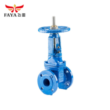 China Made rising stem price list manufacture gate valve for water supply