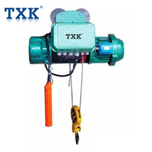 TXK 0.5-20T M4 Electric Cable Rope Hoist