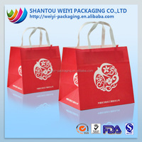 recycling printed flat bottom paper purse gift bags