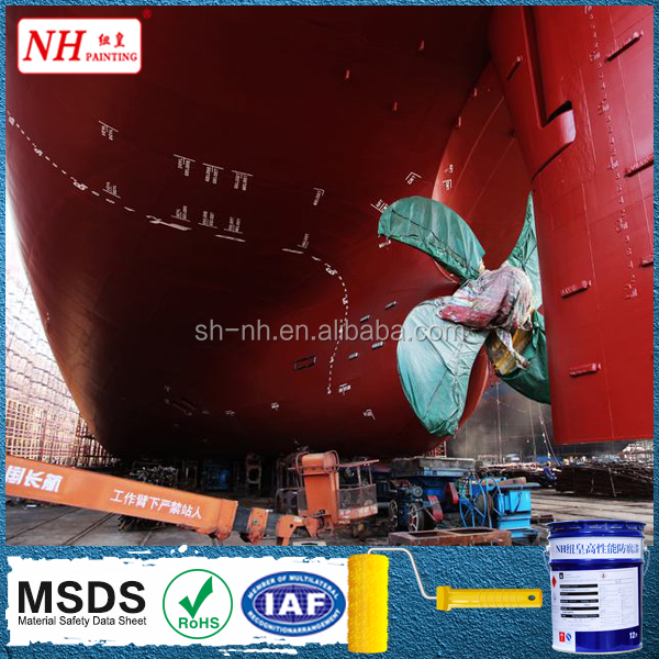 Epoxy Anti rust waterpoof marine paint for boat ship vessel