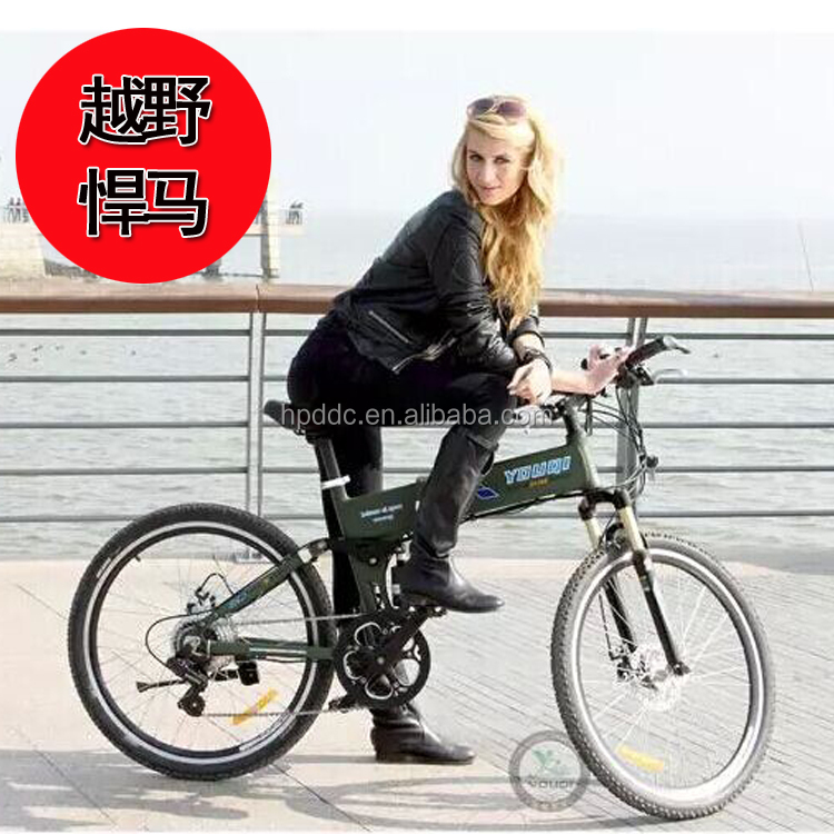 26 inch adult frame hidden lithium battery full suspension folding electric mountain bike