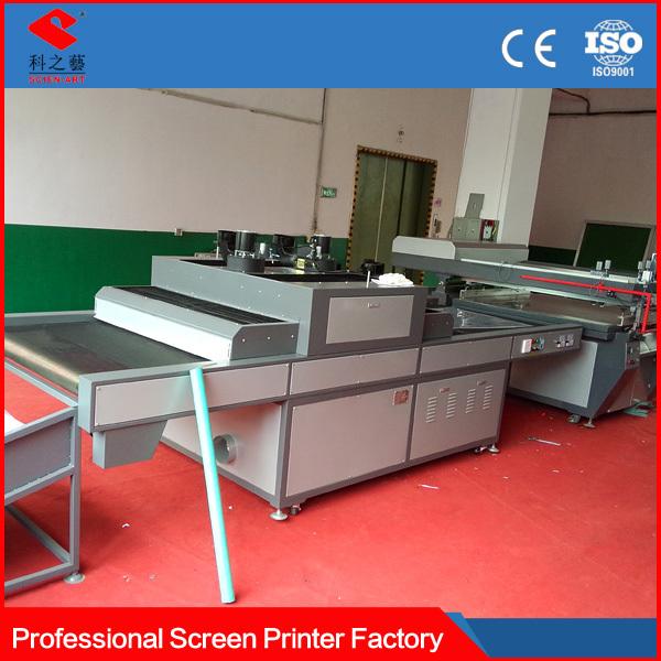 uv1200 professional manufacturer high quality uv curing machine view uv curing machine scien