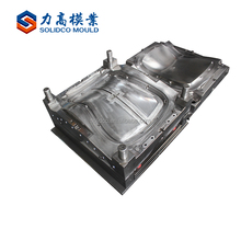 Modern Design And High Quality Products Hot Sale Office Chair Moulds Cheap Plastic Injection Chair Mould