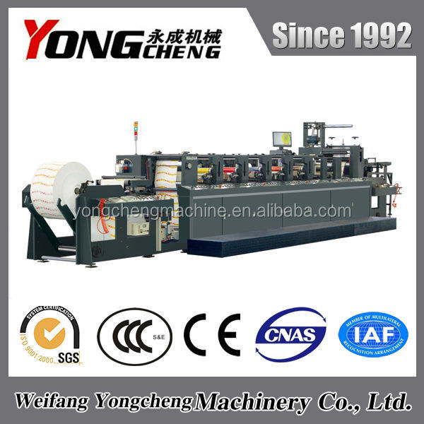 YC650RY China Best Flexo Printer Press for Paper Board