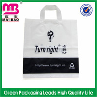 PE/PO soft loop handle bag/plastic bag /clothing packaging bag