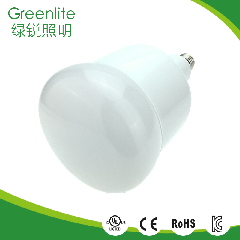 Gold Supplier energy saving led bulb replacements