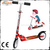 factory sale full Aluminum scooter 2 wheel Kick scooter for child and adult