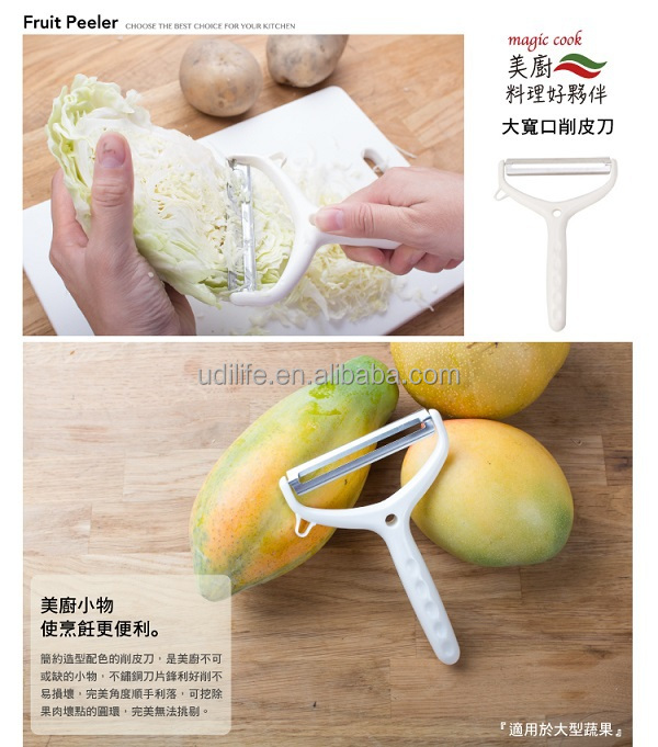 Wide Fruit and Vegetable Peeler