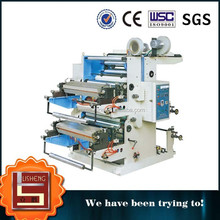 2 Color Plastic Bag Printer Machine