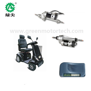 elderly scooter, golf cart,250W 24V electric DC motor driving rear axle