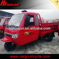 HUJU 250cc covered tricycle / car passenger tricycle / van cargo tricycle for sale